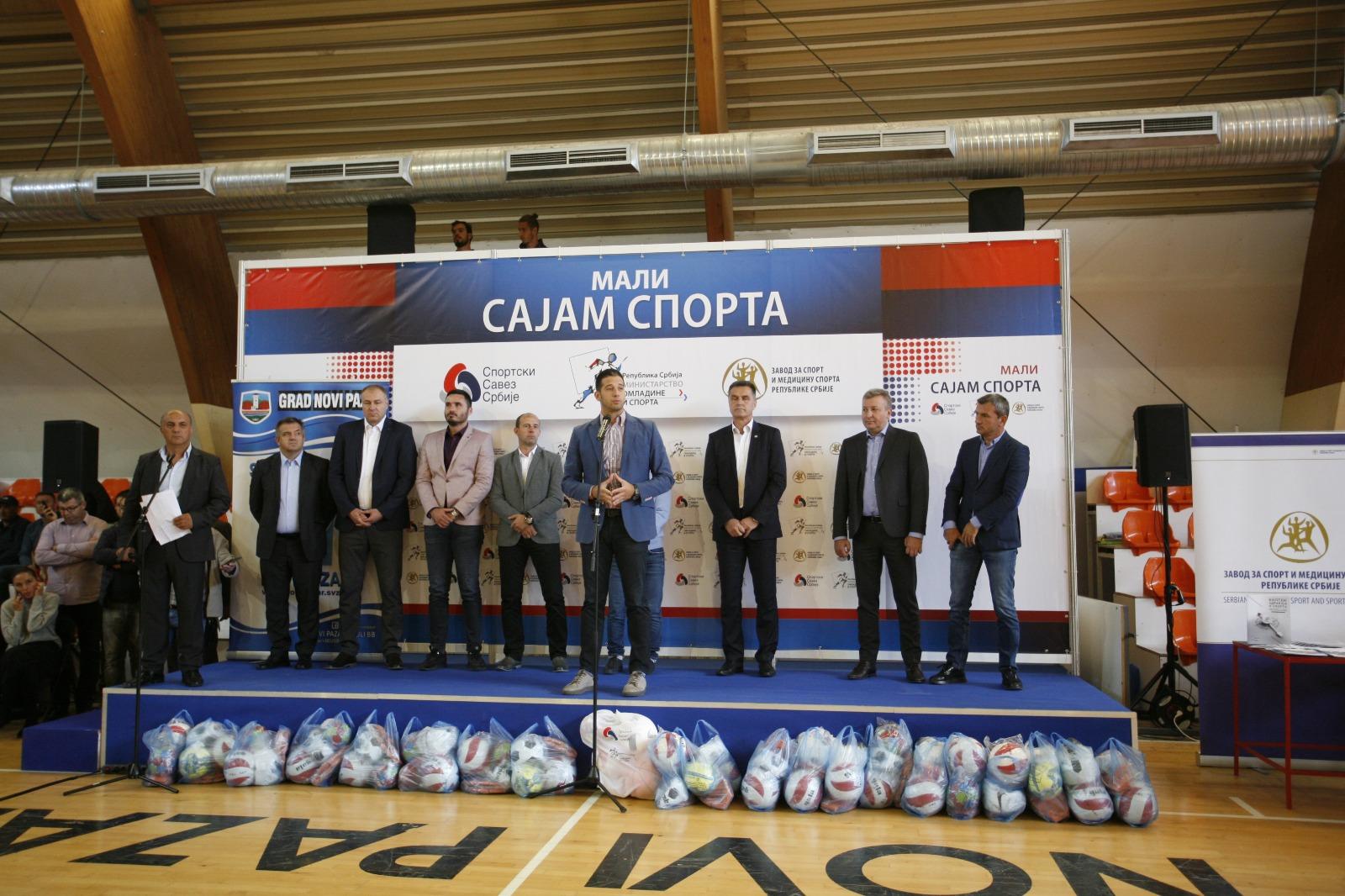 Министар Удовичић присуствовао Малом сајму спорта у Новом Пазару
