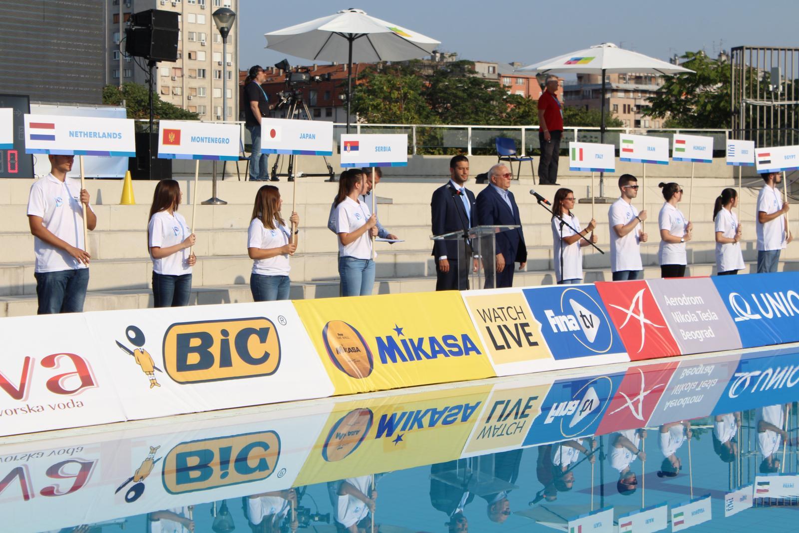 Удовичић на свечаном отварању Светског првенства за јуниоре у ватерполу