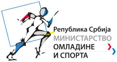 Расписан јавни позив за годишње програме–пројекте у области спорта кроз изградњу, опремање и одржавање спортских објеката на подручју Републике Србије