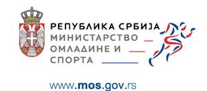 Објављенa два нова конкурса за програме и пројекте у областима омладинског сектора